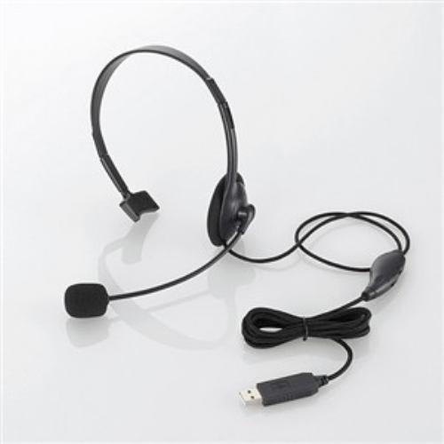 ヘッドセット エレコム 片耳 HS-HP21UBK USBヘッドセット(片耳小型オーバーヘッドタイプ)