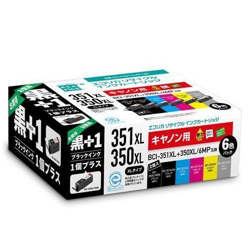 インク エコリカ カートリッジ ECI-C351XL6P+BK ピクサス用BCI-351XL+350XL/6MP互換 リサイクルインクカートリッジ 7本パック