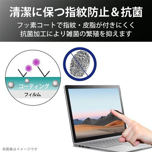 エレコム EF-SFB3FLST SurfaceBook3 液晶保護フィルム 反射防止フィルム