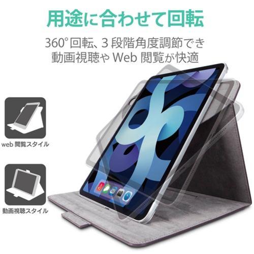 エレコム TB-A20M360BK iPad Air 10.9インチ(第4世代 2020年モデル) レザーケース 手帳型 ヴィーガンレザー 360度回転 ブラック