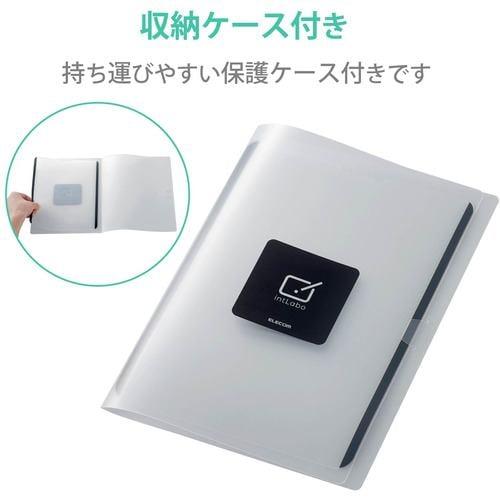 エレコム TB-A20MFLNSPLL iPad Air 10.9インチ(第4世代 2020年モデル) フィルム ペーパーライク 反射防止 ケント紙タイプ 着脱式