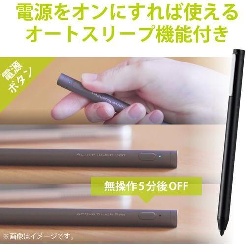 エレコム P-TPACST02BK アクティブタッチペン リチウム充電式 汎用 ペン先交換可能 ブラック