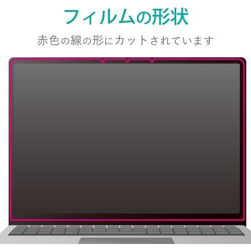 エレコム EF-MSLGFLST Surface Laptop Go用 液晶保護フィルム 反射防止