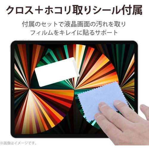 エレコム TB-A21PLFLFIGHD iPad Pro 12.9inch 第5世代 2021年モデル 保護フィルム 超透明 ファインティアラ(耐擦傷) 高光沢