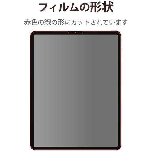 エレコム TB-A21PMFLGHBL iPad Pro 11inch 第3世代 2021年モデル 保護フィルム リアルガラス ストロング ブルーライトカット
