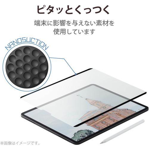 エレコム TB-A21PMFLNSPL iPad Pro 11inch 第3世代 2021年モデル 保護フィルム ペーパーライク 反射防止 上質紙タイプ 着脱式