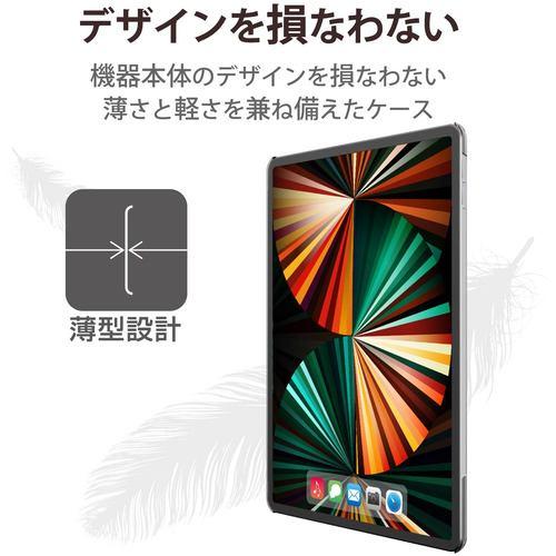 エレコム TB-A21PLPVCR iPad Pro 12.9inch 第5世代 2021年モデル シェルカバー クリア