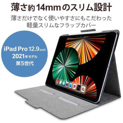 エレコム TB-A21PLWVFUBK iPad Pro 12.9inch 第5世代 2021年モデル フラップケース ソフトレザー フリーアングル スリープ対応 ブラック