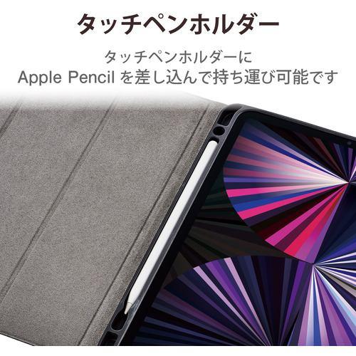 エレコム TB-A21PMSA360BK iPad Pro 11inch 第3世代 2021年モデル フラップケース 360度回転 スリープ対応 ブラック