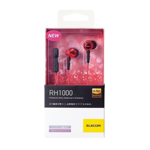 エレコム EHP-RH1000MRD 【ハイレゾ音源対応】 ステレオヘッドホンマイク レッド
