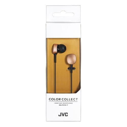 JVCケンウッド HA-FX14-T ステレオミニヘッドホン ブラウン