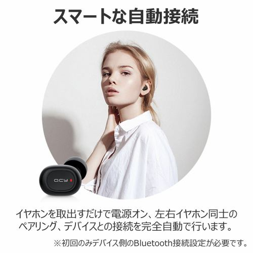 QCY QCY-T1BK Bluetooth 5.0 完全ワイヤレスイヤホン