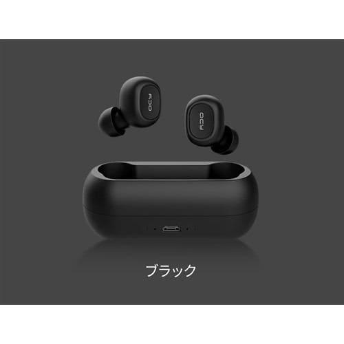QCY QCY-T1WH Bluetooth 5.0 完全ワイヤレスイヤホン TWSテクノロジーをもっとスマートに!