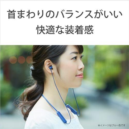 ソニー WI-C310 NC ワイヤレスステレオヘッドセット N