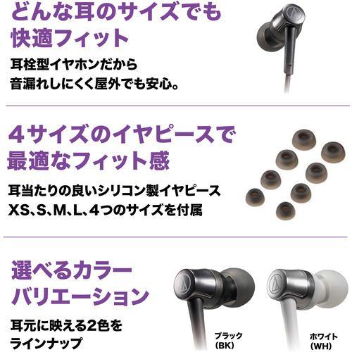 オーディオテクニカ ATH-CKD3C WH USB Type-C用イヤホン ホワイト