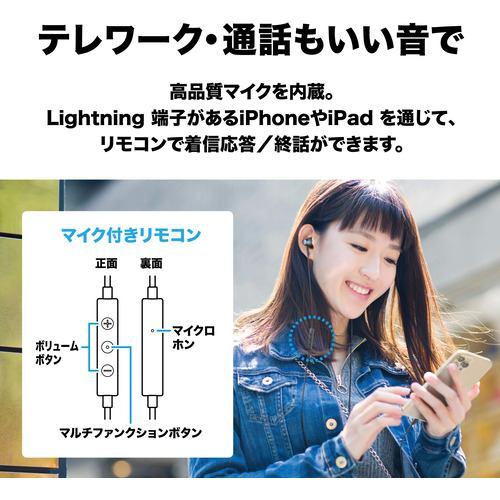 オーディオテクニカ ATH-CKD3Li BK Lightning用イヤホン ブラック
