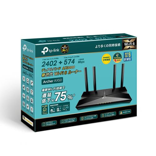 TP-Link ティーピーリンク ARCHER AX50 Wi-Fi 6(11AX) 無線LANルーター 2402+574Mbps AX3000 3年保証