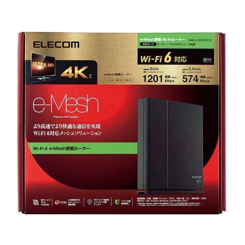 エレコム WMC-X1800GST-B Wi-Fi 6対応無線LANルーター 1201+574Mbps e-Meshルーター