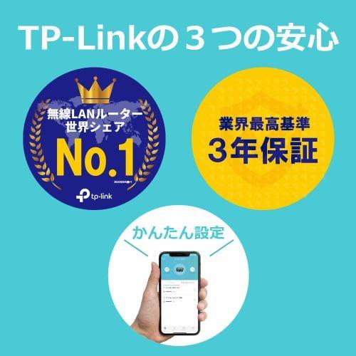 TP-Link ティーピーリンク ARCHER AX73 WiFi 6 無線LANルーター 4804+574Mbps AX5400 メッシュWiFi OneMesh 3年保証