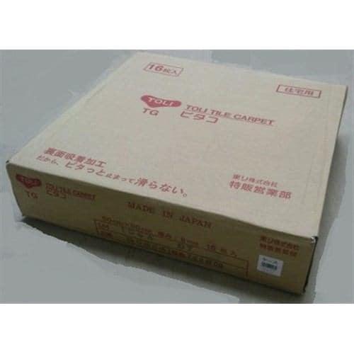 吸着タイルカーペット 東リ ピタコ(TG2600HC266)(バラ) ピンク 【50×50、1枚】