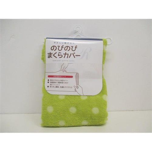 モリシタ(株) NOBI-RD-GN 枕カバー ノビノビカバーRD (約)幅52cm×奥行32cm グリーン