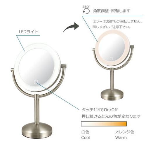 アイキャッチ EC012LXAC-5X 真実の鏡Luxe-両面ビッグ型