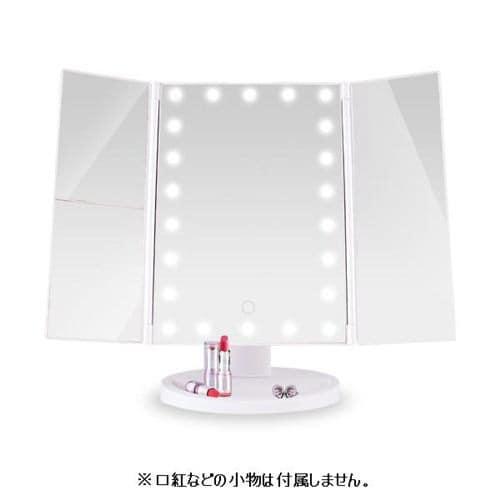 ビューティフルエンジェル 美ルル KRD9008 LEDつき卓上三面鏡 美ルル LEDメイクアップミラーアクトレス