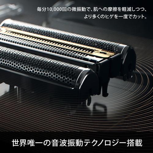 ブラウン 9415S メンズシェーバー シリーズ9 ブラック