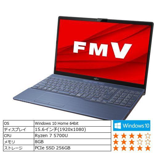 富士通 FMVA50F1L ノートパソコン FMV LIFEBOOK メタリックブルー