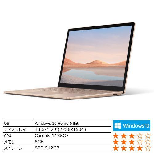 Microsoft 5BT-00064 ノートパソコン Surface Laptop 4 i5/8/512 13.5インチ サンドストーン
