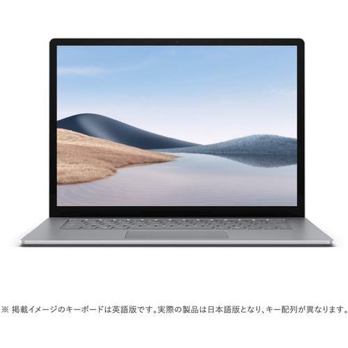 """Microsoft 5UI-00020 ノートパソコン Surface Laptop 4 15"""" R7/8/256 Surface Laptop 4 15 インチ プラチナ"""