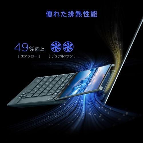 ASUS UX482EG-KA143TS ノートパソコン ASUS ZenBook シリーズ  セレスティアルブルー