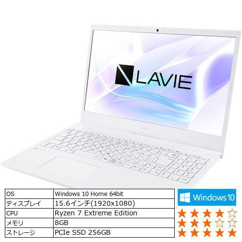 NEC PC-N156CAAW ノートパソコン LAVIE N15 パールホワイト
