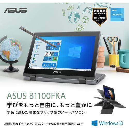 ASUS B1100FKA-BP0482RA ノートパソコン ASUS B1100FKA  ダークグレー
