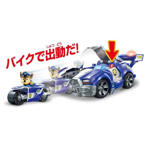 タカラトミー パウ・パトロール ザ・ムービー DX変形ビークル チェイス スーパーポリスカー