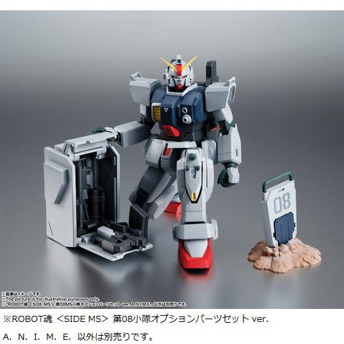 バンダイスピリッツ ROBOT魂 <SIDE MS> 第08小隊オプションパーツセット ver. A.N.I.M.E.