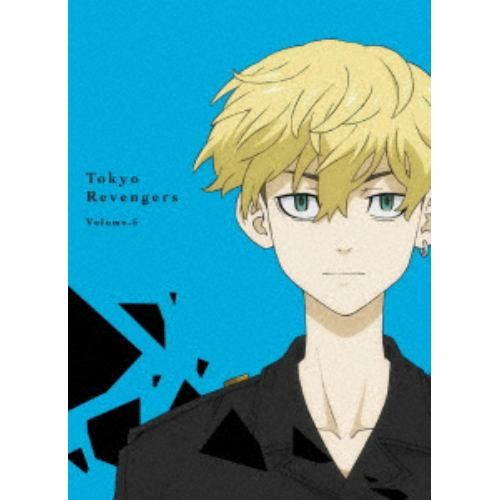 【DVD】『東京リベンジャーズ』第5巻