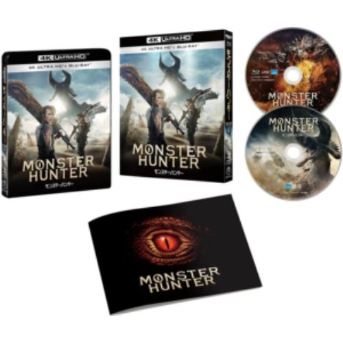 【4K ULTRA HD】『映画 モンスターハンター』4K Ultra HD Blu-ray&Blu-rayセット