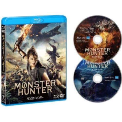 【BLU-R】『映画 モンスターハンター』Blu-ray&DVDセット