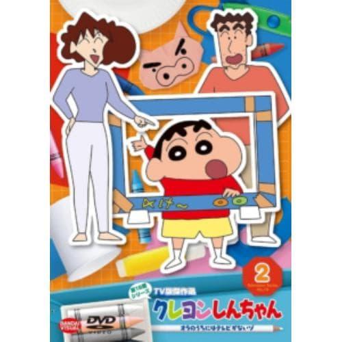 【DVD】クレヨンしんちゃん TV版傑作選 第15期シリーズ(2)オラのうちにはテレビがないゾ