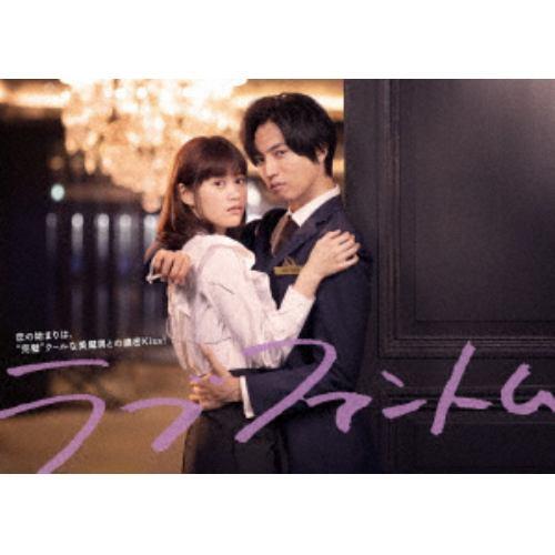 【DVD】ラブファントム DVD-BOX