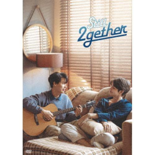 【DVD】Still 2gether DVD-BOX