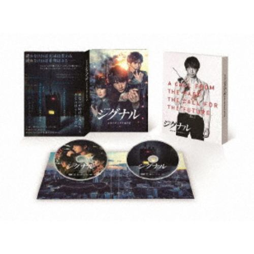 【DVD】劇場版シグナル 長期未解決事件捜査班 豪華版