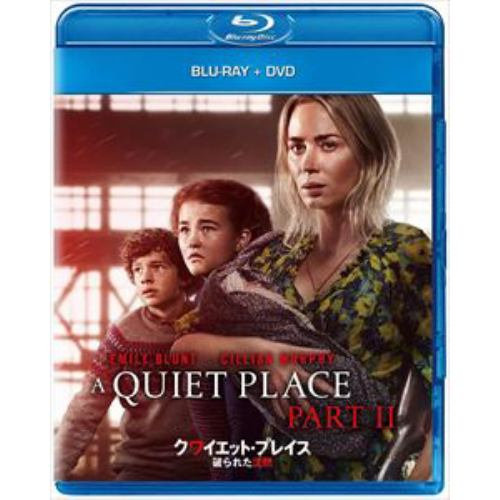 【BLU-R】クワイエット・プレイス 破られた沈黙(Blu-ray Disc+DVD)