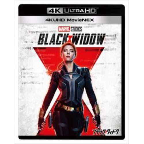【4K ULTRA HD】ブラック・ウィドウ 4K UHD MovieNEX(4K UHD+3D BD+2D BD+DigitalCopy)