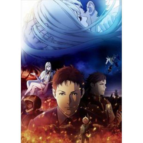 【DVD】機動戦士ガンダム 閃光のハサウェイ