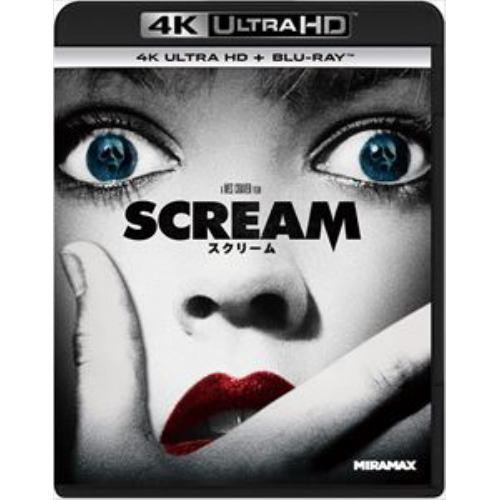 【4K ULTRA HD】スクリーム
