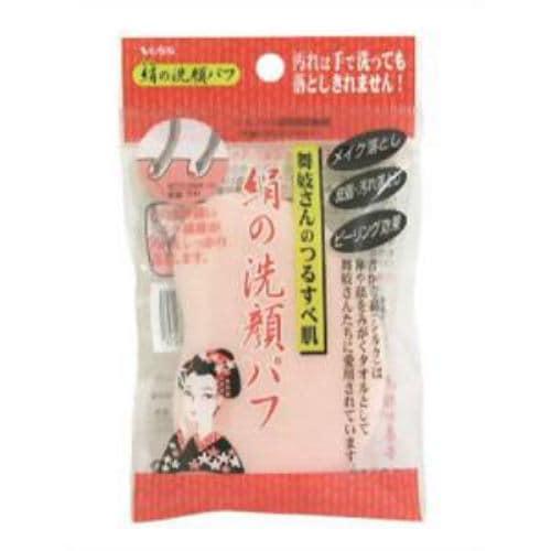 ベス工業 SIL-480 絹の洗顔パフ