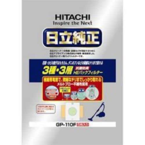 日立 抗菌防臭 3種・3層HEパックフィルター(5枚入り) GP-110F