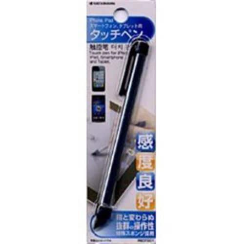 ラスタバナナ RBOT001 静電式タッチパネル用タッチペン
